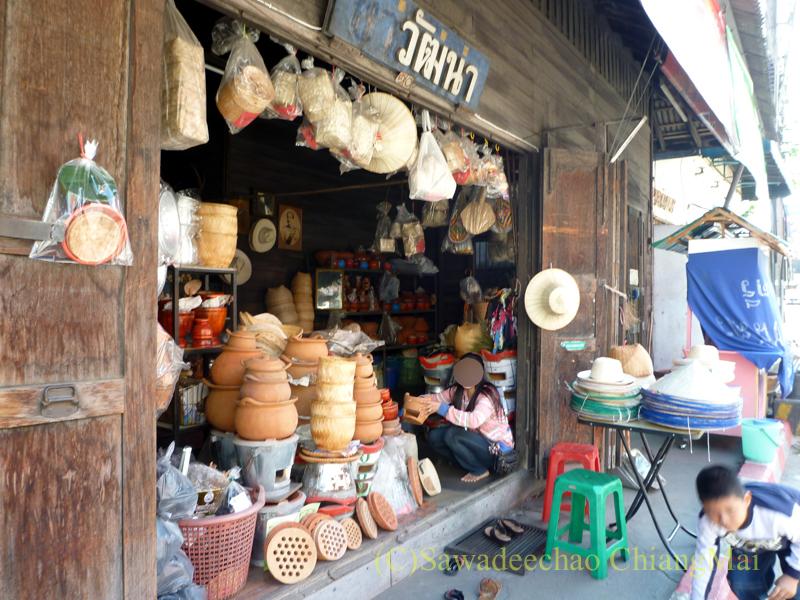 チェンマイにあるレトロな雑貨屋の外観