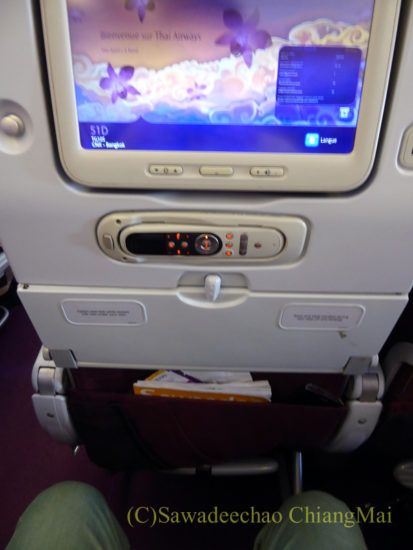 タイ航空777-300ER型機のシート