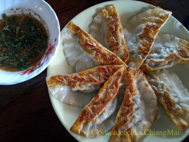 アルノータイのピロム雲南麺館のキヨウサー(餃子)
