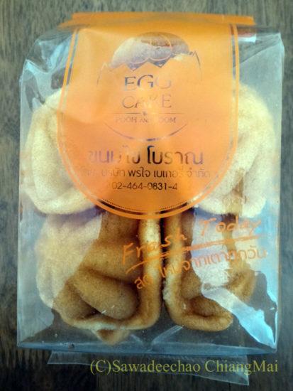 チェンマイで購入したポルトガル菓子