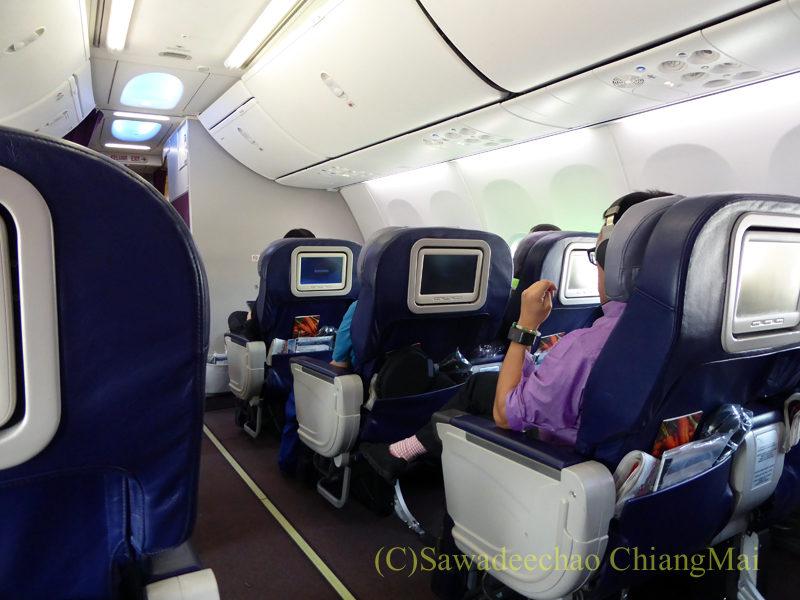 マレーシア航空の737-800型機ビジネスクラスのキャビン