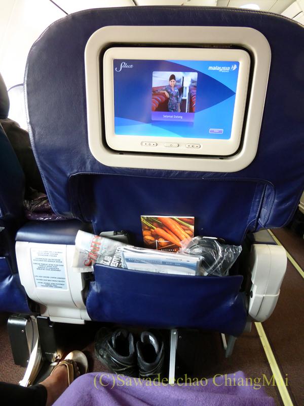 マレーシア航空の737-800型機ビジネスクラスのシート