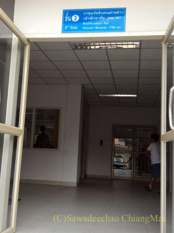 チェンマイのイミグレのTM-30手続きフロア入口