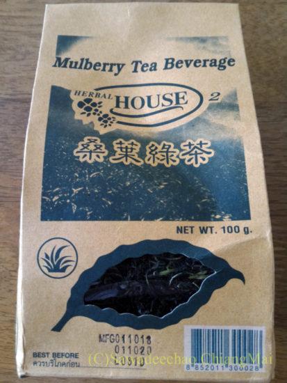 チェンマイで買った桑の葉茶