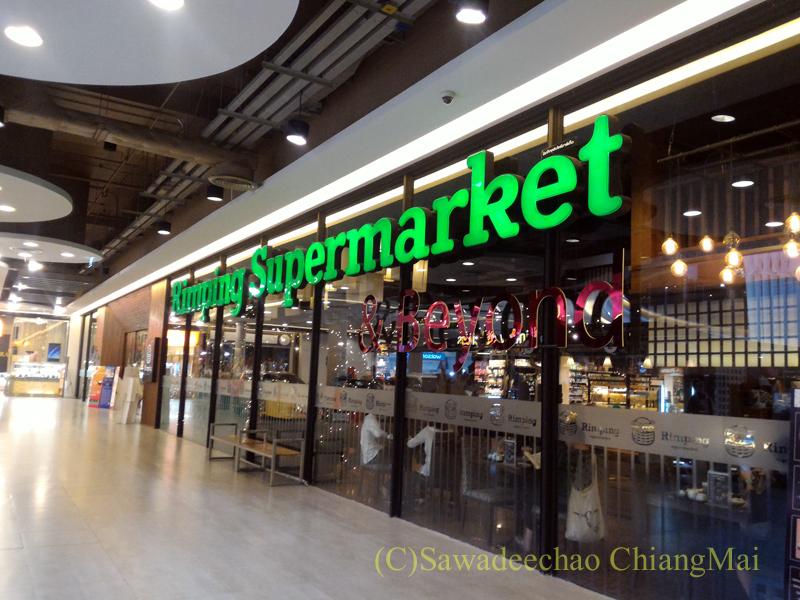 チェンマイのリムピンスーパー・プロムナーダ店の外観