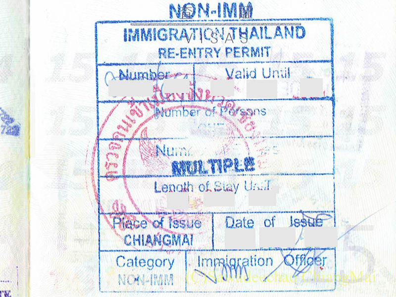 チェンマイのイミグレで取得したリエントリーパーミット(再入国許可)