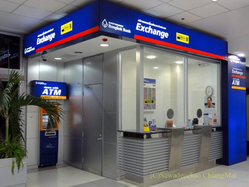 チェンマイにある銀行の外貨両替ブース