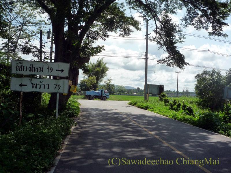 ピン川左岸道路と国道1001号線との交差点