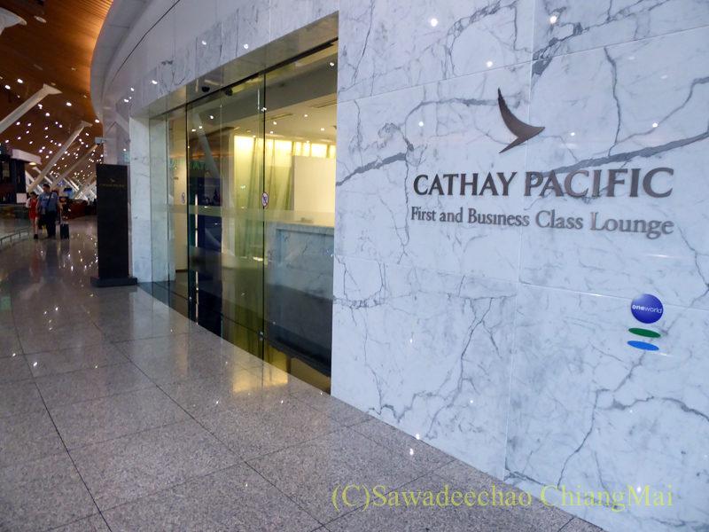 クアラルンプール空港キャセイ航空ラウンジの入口