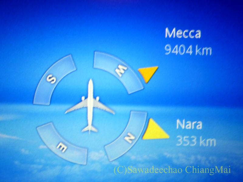 マレーシア航空MH71便のモニター
