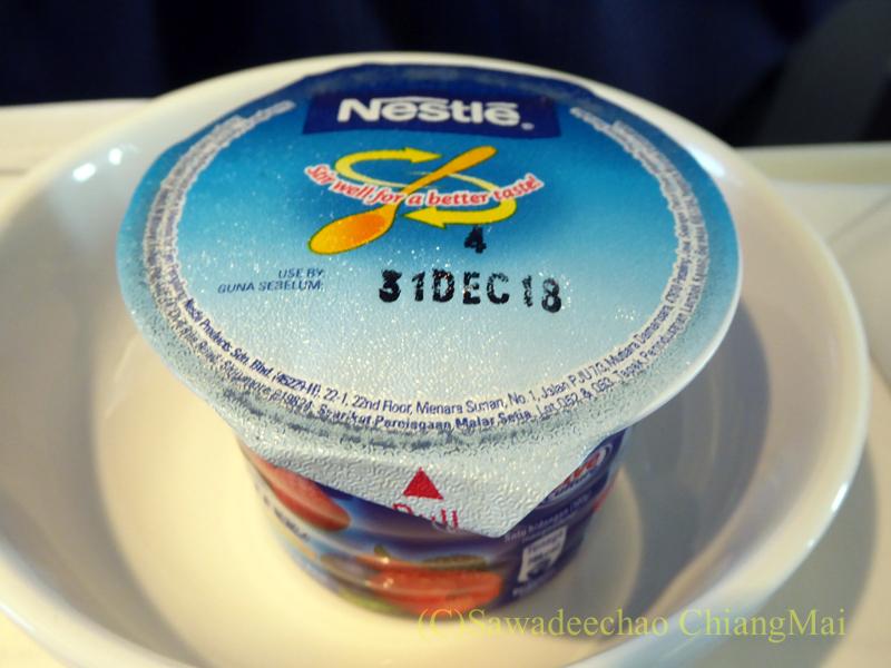 マレーシア航空MH784便ビジネスクラスで出た機内食のヨーグルト