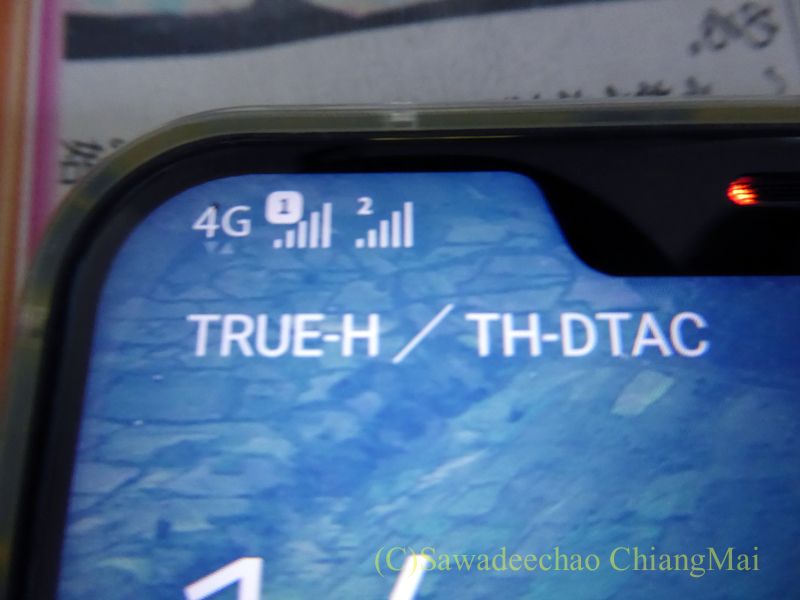 チェンマイで買ったスマホASUS Zenfone5zの通信状態表示