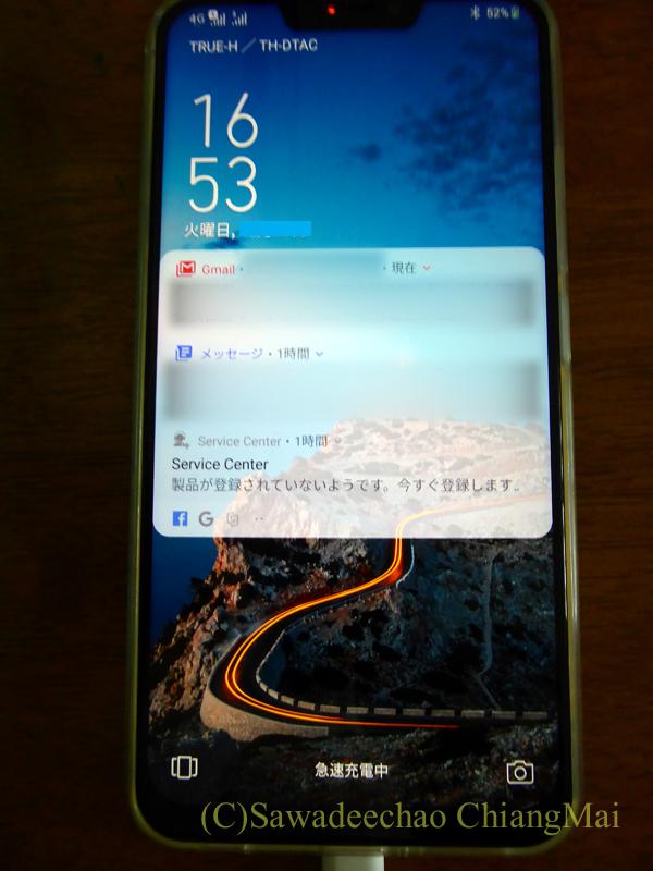 チェンマイで買ったスマホASUS Zenfone5zの液晶画面