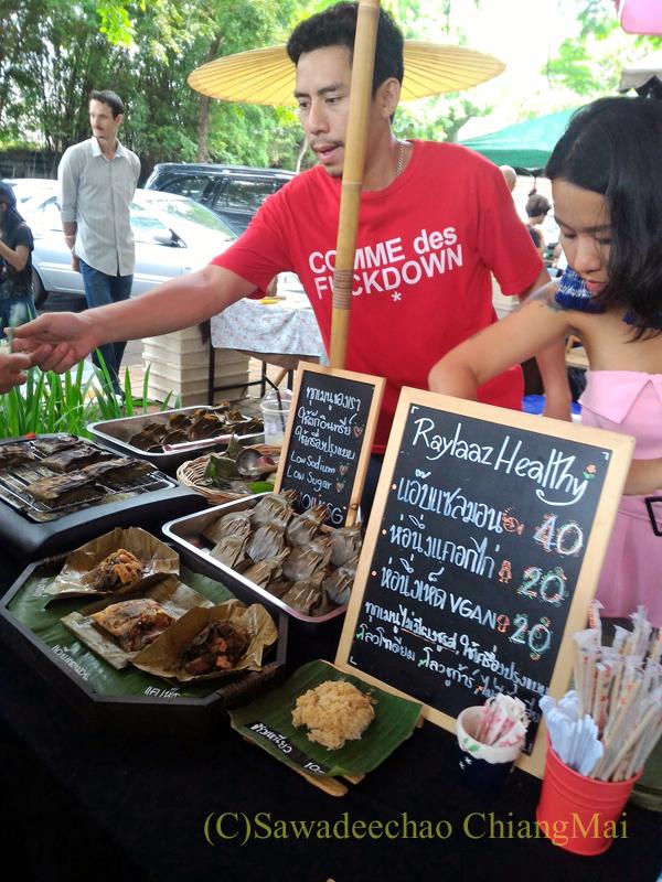 チェンマイにあるJJ日曜安全食品定期市の広場エリアのおかず屋
