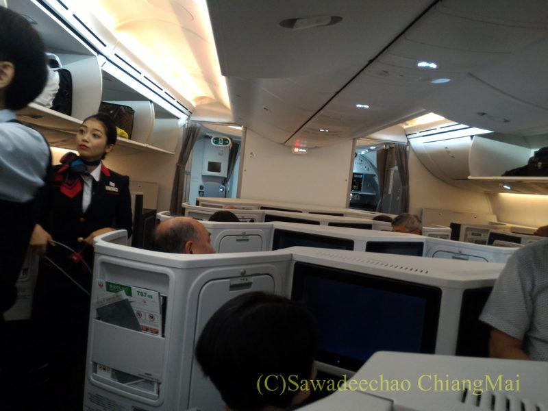 日本航空787-9型機ビジネスクラスのキャビン