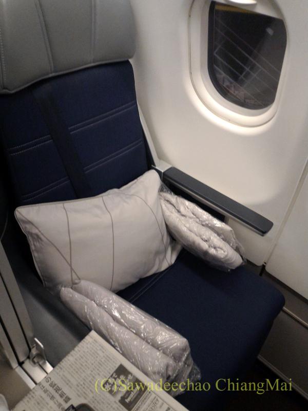 マレーシア航空MH71便のビジネスクラスのシート