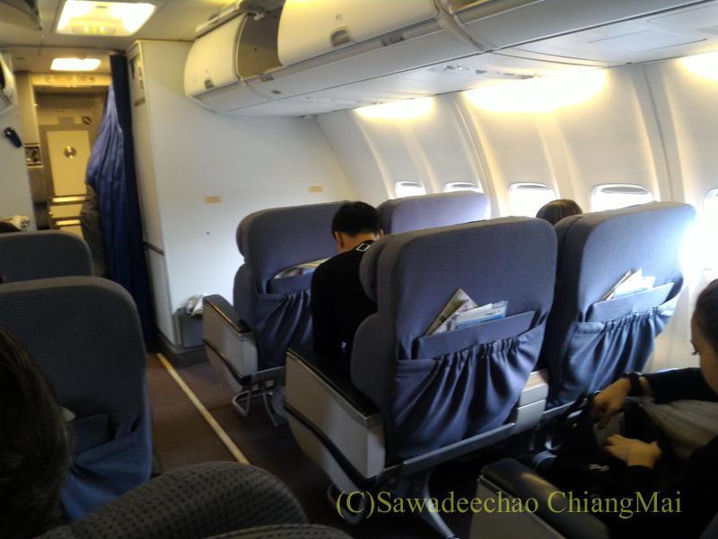 マレーシア航空MH784便ビジネスクラスのキャビン