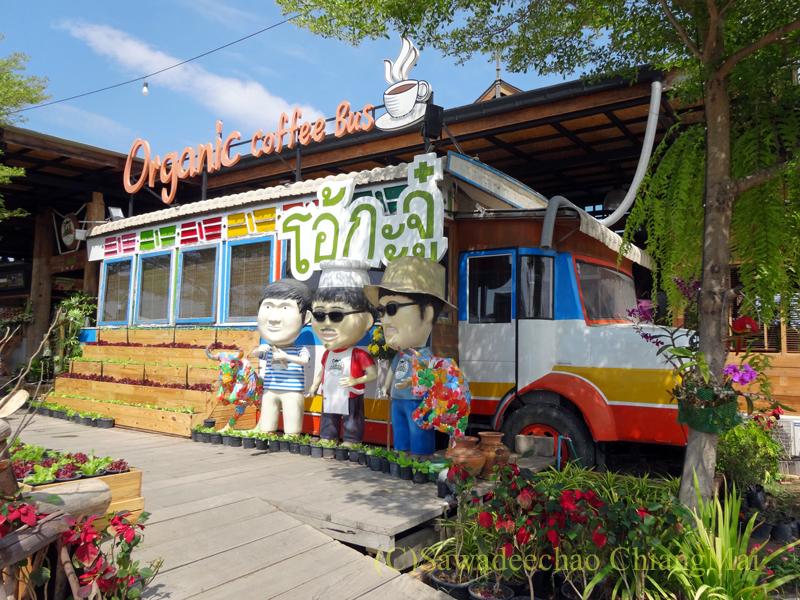 チェンマイのオーガニック農園レストラン、オーカチューの入口付近