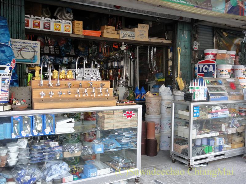 チェンマイの水道工事関連のものを売る商店
