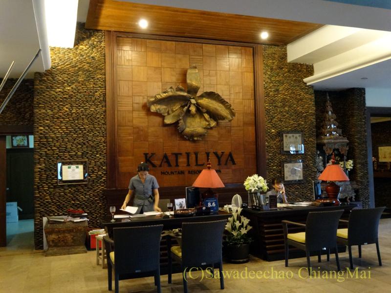 チェンラーイにあるカティリヤ・マウンテン・リゾートのフロント