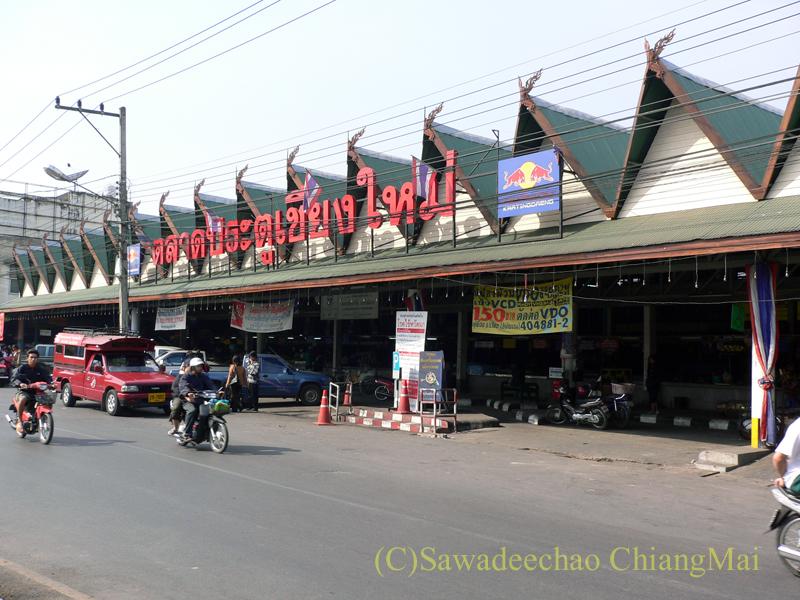 チェンマイ市内中心部にあるチェンマイ門市場外観
