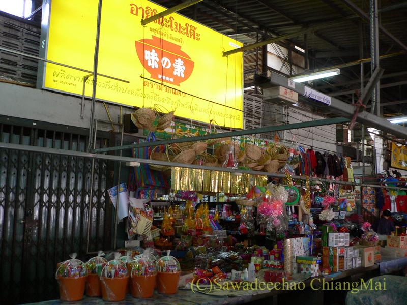 チェンマイ市内中心部にあるチェンマイ門市場の看板