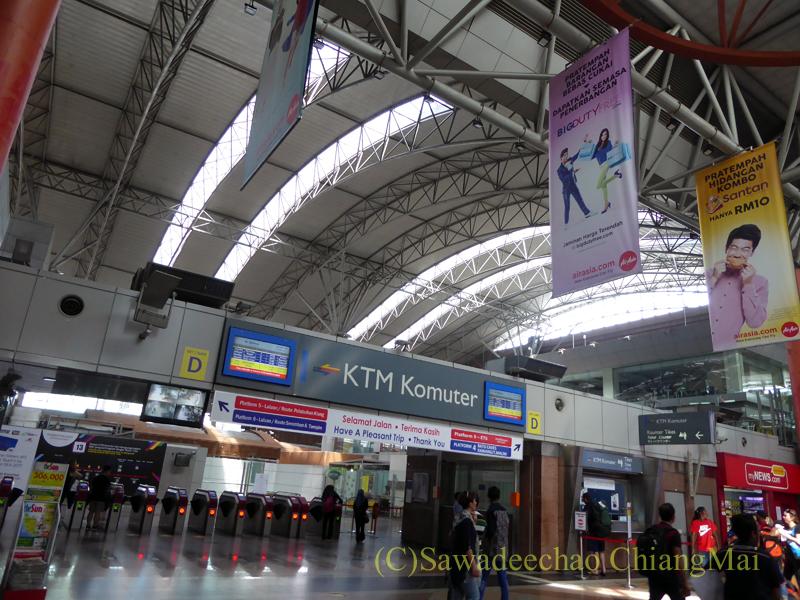 マレーシアのクアラルンプールセントラル駅の改札