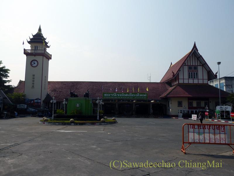 タイ国鉄チェンマイ駅概観