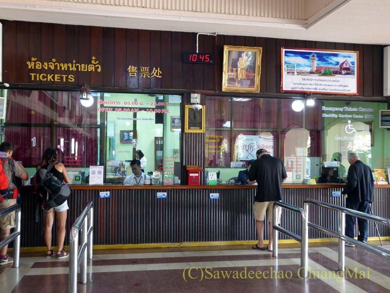 タイ国鉄チェンマイ駅のチケット売り場