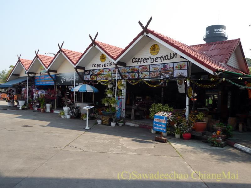 タイ国鉄チェンマイ駅の出口脇の店