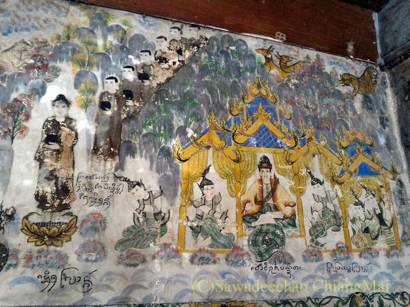 チェンマイ郊外にあるワット・ノーングアックの壁画