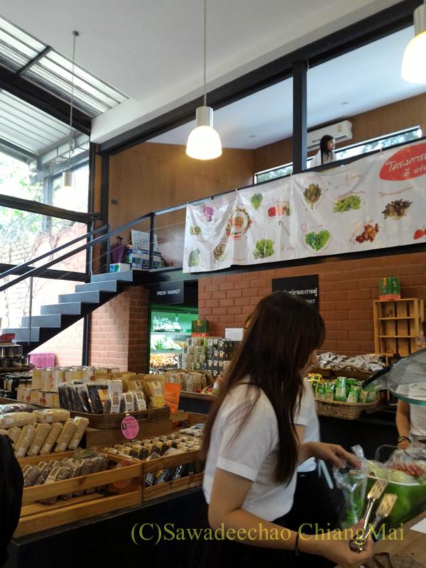 チェンマイにあるロイヤルプロジェクトショップの店内