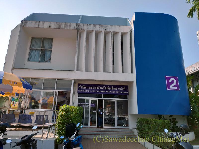 チェンマイのノーンホーイにある陸運局事務所