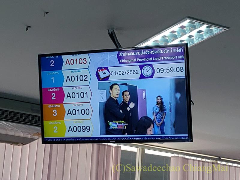 チェンマイのノーンホーイにある陸運局事務所の液晶画面