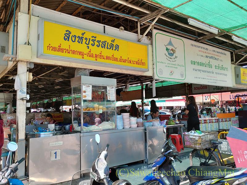 チェンマイにある麺類の店、シンブリーロットデート