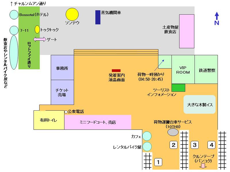 チェンマイ駅構内マップ