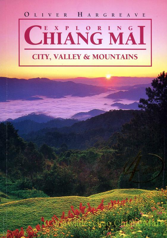 チェンマイ最強ガイドブック「EXPLORING CHIANG MAI」