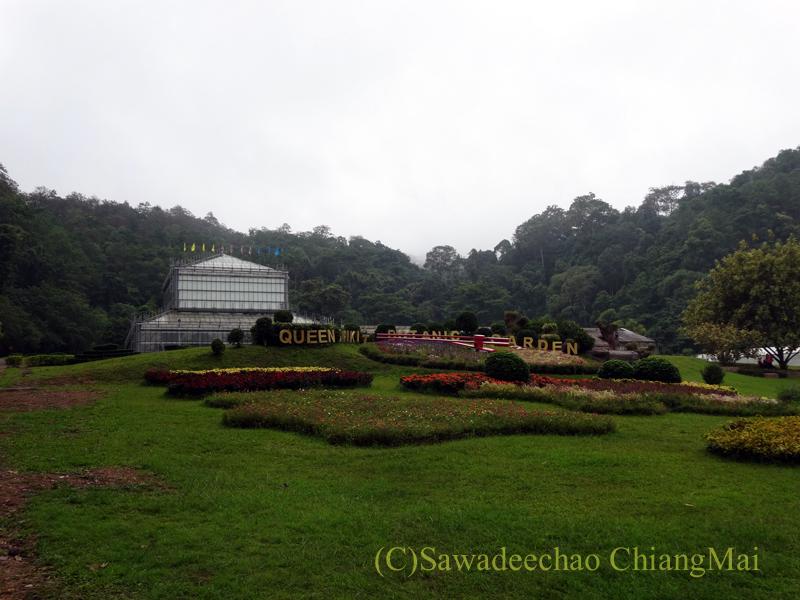 チェンマイ北部郊外にあるクイーンシリキット植物園