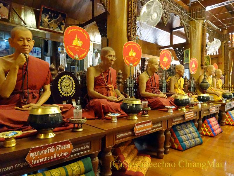 唯一存命のクルーバーがいるチェンマイの寺院ワットシードーンムーンの博物館の仏像