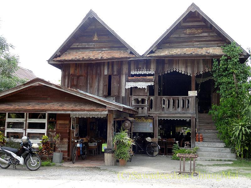 チェンマイにある北タイ料理レストラン、フアンチャイヨーンのメインの建物