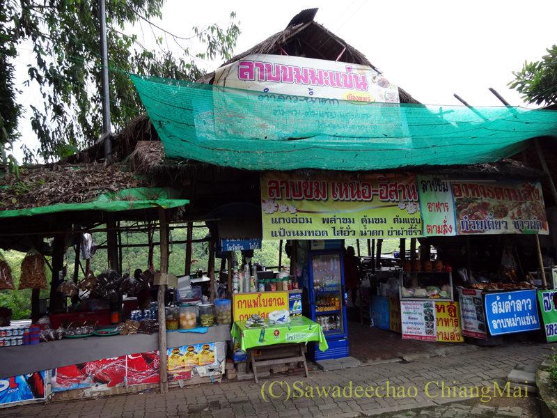 タイ北部の国道11号線沿いにあるカオプルンパーキングエリアのレストランの外観