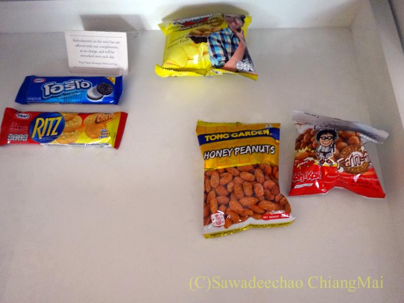 チェンマイにあるピンナカラブティックホテル&スパの無料のお菓子