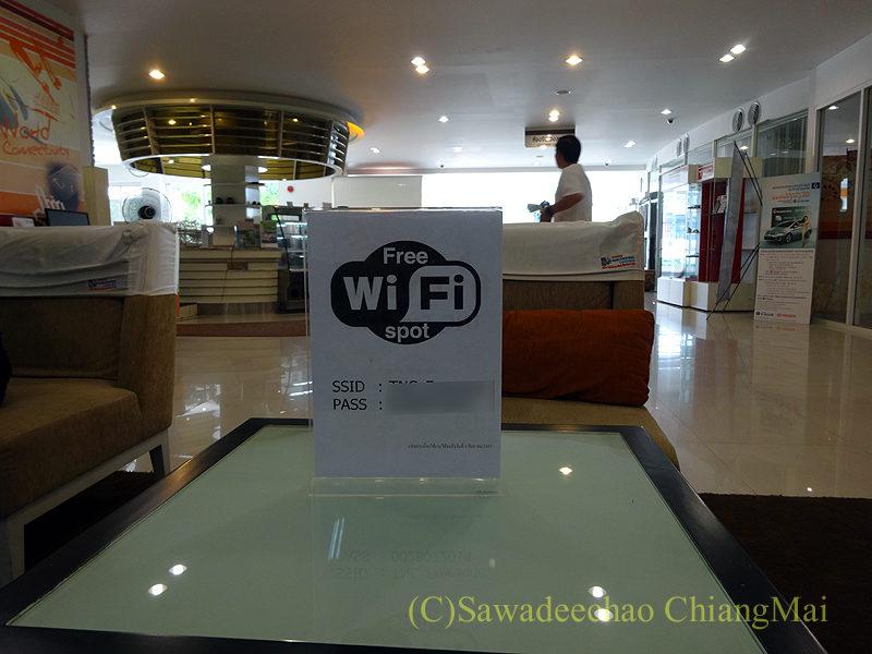 チェンマイのトヨタ自動車ディーラーの整備工場の無料wi-fi