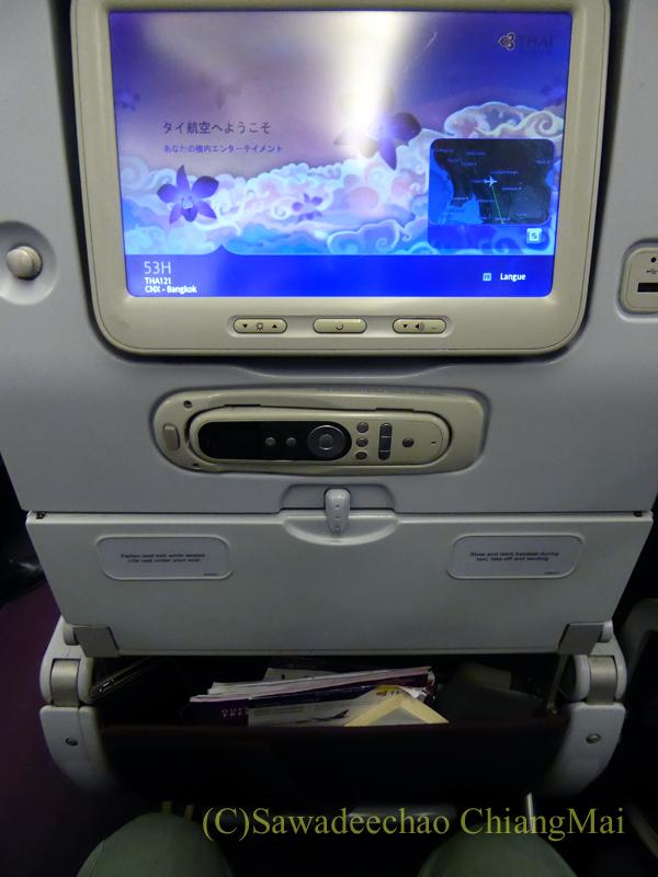 タイ国際航空TG121便エコノミークラスのシート