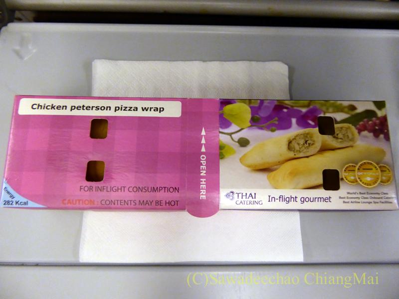 タイ国際航空TG121便エコノミークラスで出たピザ包み