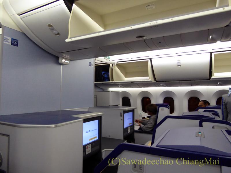 ANA全日空NH808便のビジネスクラスのキャビン