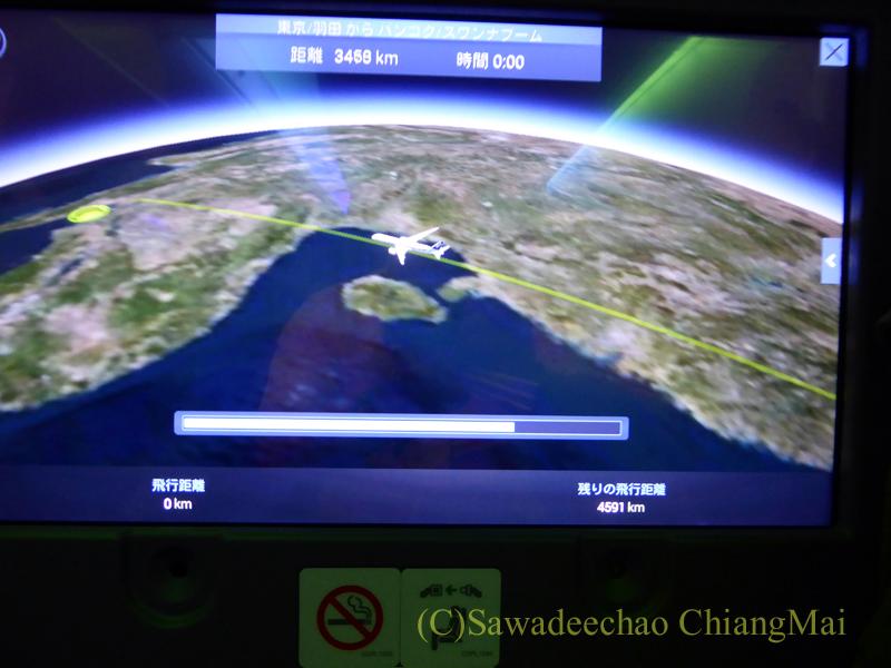 全日空NH877便のフライト状況モニター画面