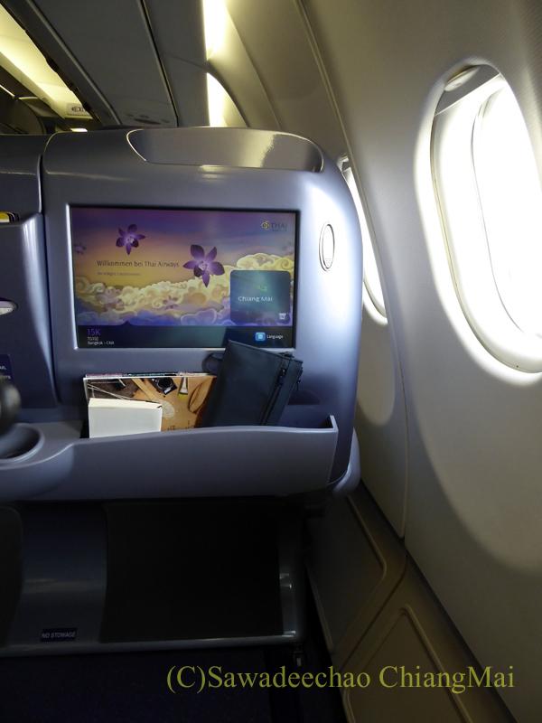 タイ国際航空TG102便ビジネスクラスのシート