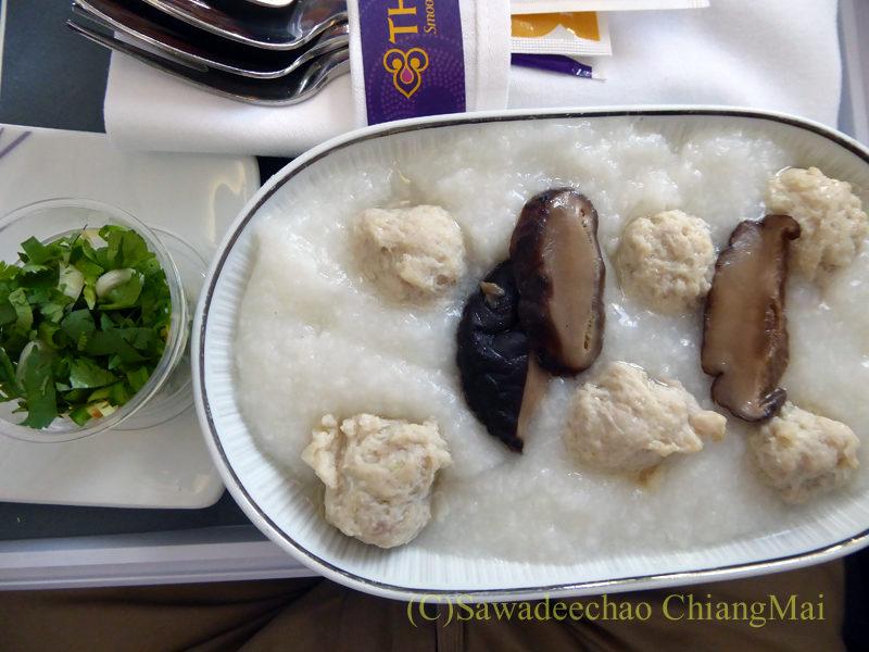 タイ国際航空TG102便ビジネスクラスで出たお粥