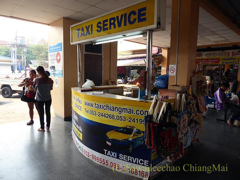 チェンマイにあるアーケードバスターミナルのタクシーカウンター